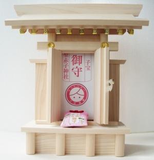 聖赤子神社